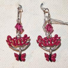 Text Flirt in purple with Butterfly below Earrings No. e14081